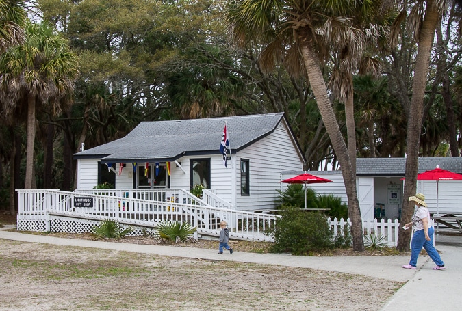 Hunting Island State Park Gift Shop in South Carolina
